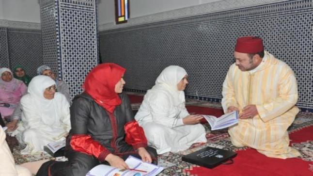وزارة الأوقاف الترشيح لتأطير دروس محو الأمية بمساجد المملكة 2022-2021