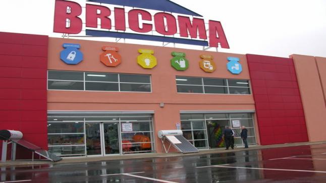 الشركة التجارية بريكوما توظيف سائقين موزعين مبتدئين او ذوي الخبرة بعدة مدن
