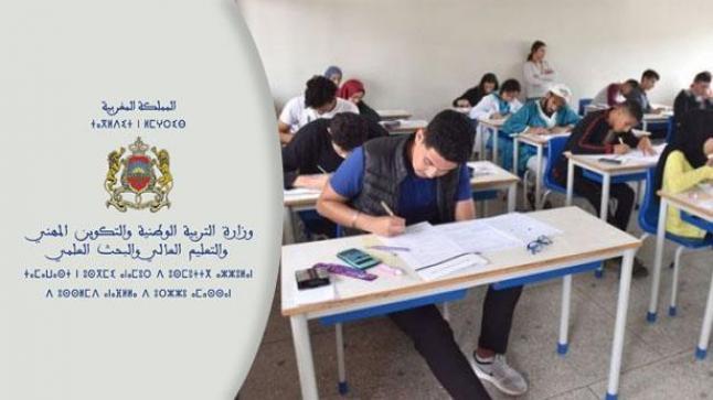 وزارة التربية الوطنية تنشر مواعد ومواقيت الامتحانات الإشهادية للسنة الدراسية 2019-2020