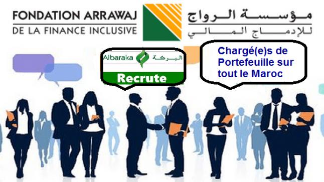 مؤسسة الرواج للإدماج المالي توظيف في عدة مناصب بجميع أنحاء المملكة
