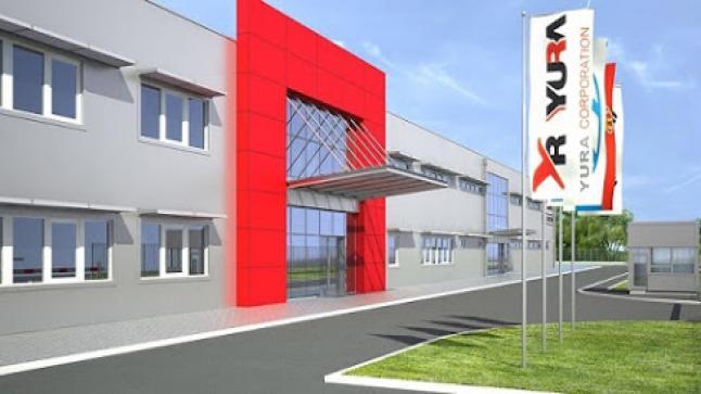 صالير السميك مصنع YURA CORPORATION للسيارات يعلن توظيف 30 عاملة الكابلاج
