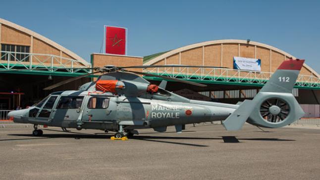 القوات المسلحة الملكية إعلان عن مباراة ولوج الثانوية الملكية الإعدادية للتقنيات الجوية لسنة 2021