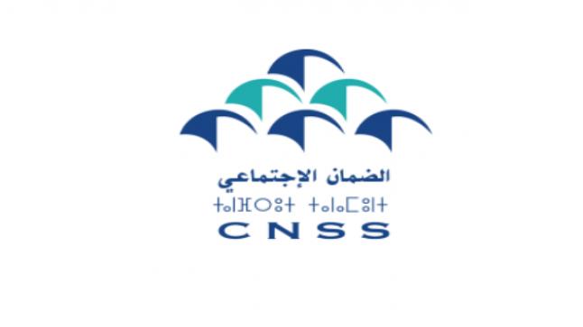 الصندوق الوطني للضمان الاجتماعي (CNSS) إعلان توظيف 621 منصب برسم سنة 2021