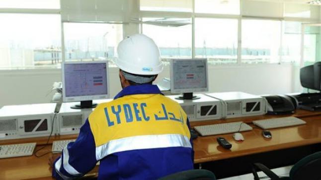 شركة توزيع الماء والكهرباء Lydec حملة توظيف جديدة لفائدة الشباب المغاربة حاملي الدبلومات والشواهد في عدة تخصصات