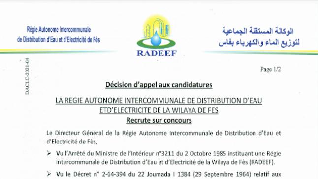مباراة توظيف 18 منصب بالوكالة المستقلة الجماعية لتوزيع الماء والكهرباء بفاس