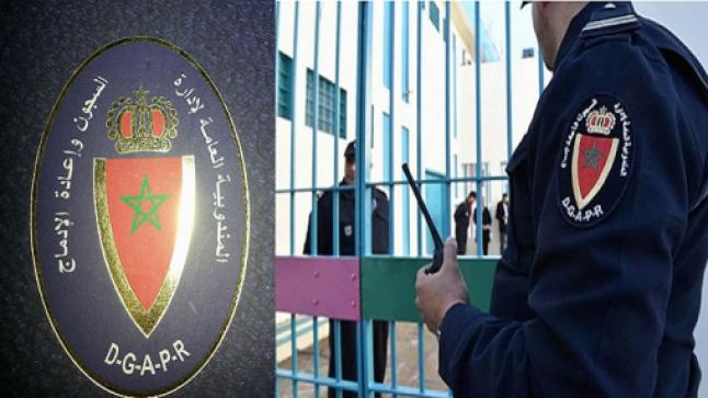 مباريات توظيف 210 منصب بالمندوبية العامة لإدارة السجون وإعادة الإدماج آخر أجل للتسجيل هو 17 أبريل 2021