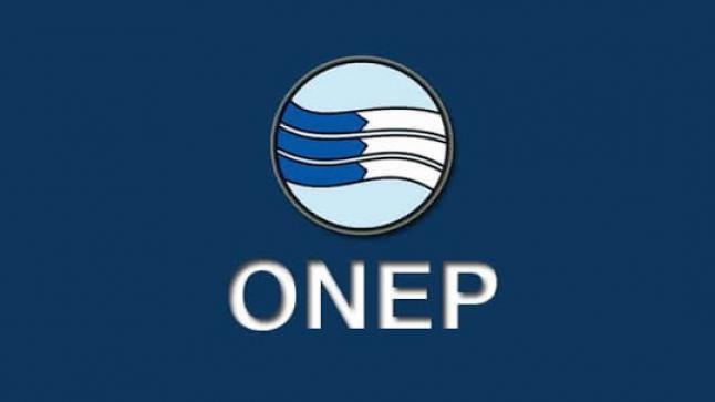 مباريات جديدة للتوظيف بالمكتب الوطني للكهرباء والماء الصالح للشرب – قطاع الماء ONEP