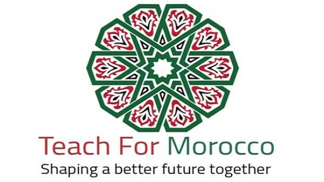 براتب شهري 3000 درهم منظمة علِّم لأجل المغرب توظيف مربيات ومربي التعليم الأولي بمختلف جهات المملكة