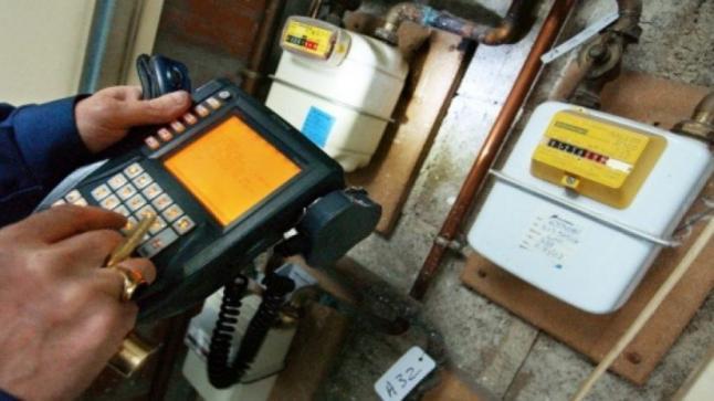 توظيف قارئ عدادات الكهرباء و توزيع فاتورات و قطع الربط اشتراك بالعداد
