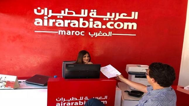 العربية للطيران بالمغرب تطلب موظفي مركز الإتصال مبتدئين