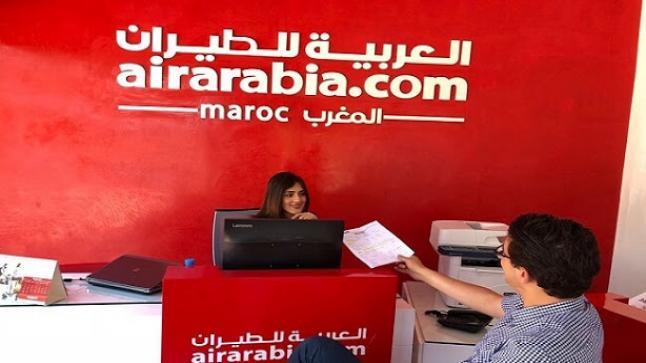 العربية للطيران فرع المغرب تعلن حاجتها لموظفيين وموظفات مركز الإتصال مبتدئين بدون تجربة سابقة في الميدان