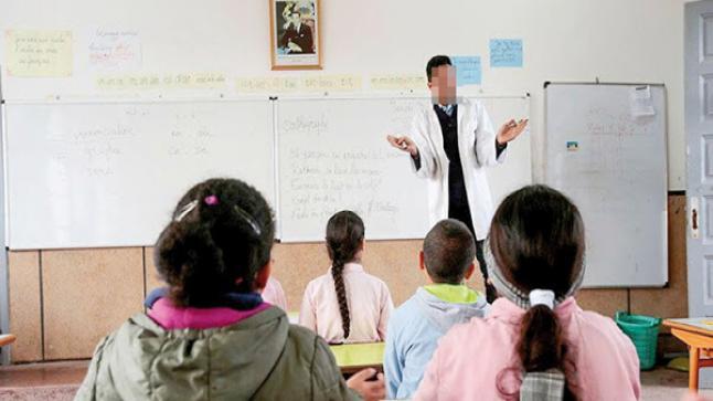 ابتداء من البكالوريا فما فوق مطلوب 150 أساتذة التعليم الابتدائي والثانوي ومربيات للتعليم الأولي
