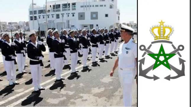 مباراة ولوج سلك تلاميذ ضباط الصف البحرية الملكية 2021