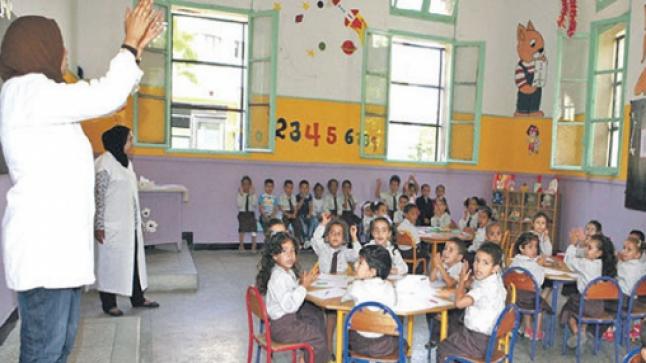 ابتداء من الباك المؤسسة المغربية للنهوض بالتعليم الأولي توظيف 560 مربي ومربيات التعليم الأولي بمختلف أقاليم المملكة