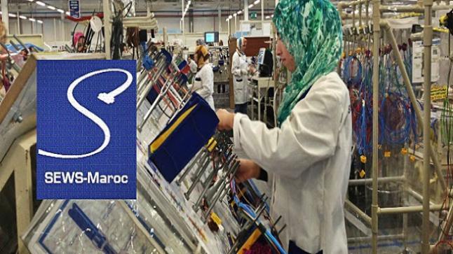 براتب 2800 درهم توظيف 50 عاملة كابلاج بشركة SEWS MAROC القنيطرة