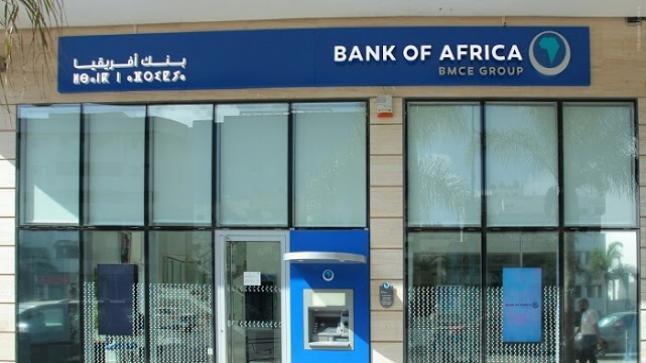 صالير 3200 درهم بنك BANK OF AFRICA (BMCE) يعلن عن توظيفات هامة للشباب حاملي الدبلومات BAC+2 ، BAC+3 بعدد من المدن والأقاليم ونواحيها