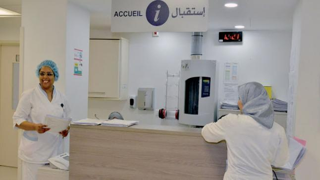 صالير 4500 درهم شهريا مطلوب ممرضين وممرضات بعدة مدن