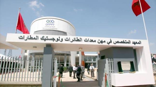 شركة Safran تعلن عن كونكور جديد للشباب بشراكة مع المعهد المتخصص لمهن معدات الطائرات ISMALA